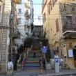Libano vecchia