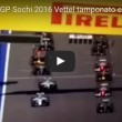YouTube, Vettel: video incidente Gp Russia Formula 1_1