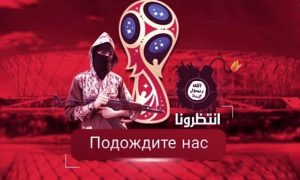 isis-fifa-russia