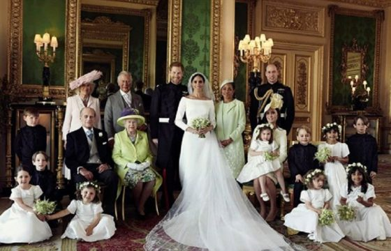 Royal wedding FOTO ufficiale