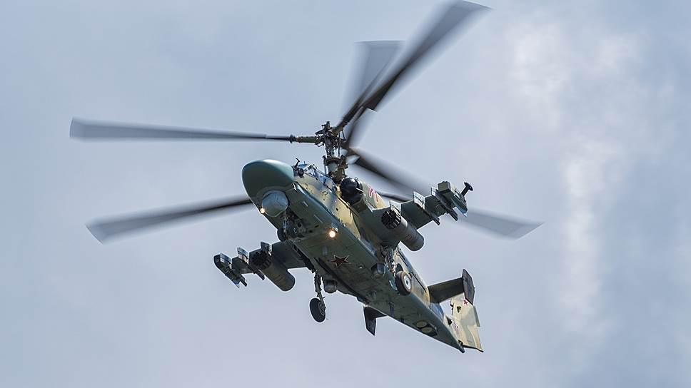 Elicottero Russo : Siria elicottero russia abbattuto isis assad