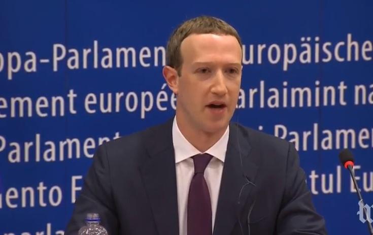 Facebook zuckerberg risponde alle domande del parlamento for Streaming parlamento