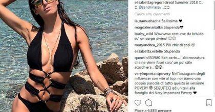 Sofia Vergara sesso lesbico