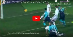 Bonucci VIDEO GOL Atalanta-Juventus 2-2 annullato per fuorigioco