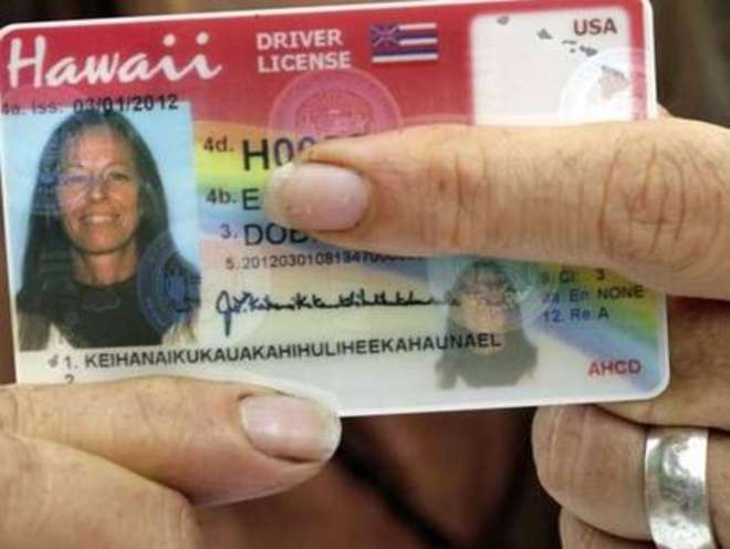 La patente di Janice Keihanaikukauakahihuliheekahaunaele