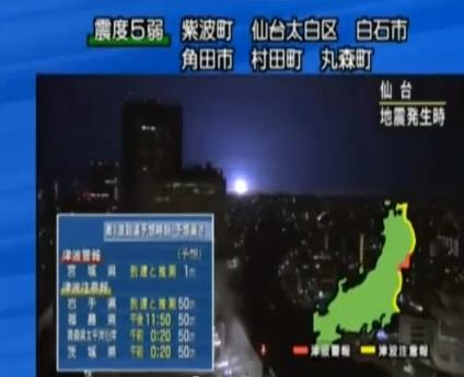 luci terremoto