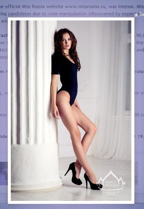 Anastasia Strashevskaya miss da 106 cm di gambe. Ma vuole fare l'avvocato (foto)