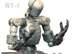 Prototipo di robot militare