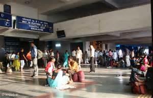 La stazione ferroviaria di New Delhi