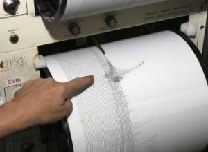 Terremoto vicino Messina, magnitudo 3.2