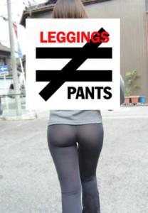Genova, vietato indossare i leggings a scuola: dress code inadeguato