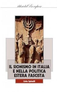 """""""Sionismo in Italia e la politica estera fascista"""": il libro di Livio Spinelli"""