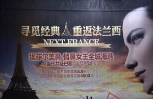 Cina, Laureati: naso come la Tour Eiffel per avere lavoro