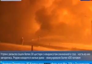 Russia, deraglia treno che trasporta gas naturale