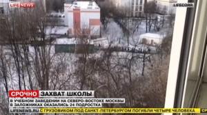 Russia. Sparatoria in scuola a Mosca: studenti in ostaggio, ferito un poliziotto