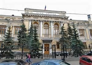 La banca centrale russa
