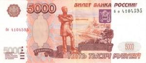 Crisi Ucraina affossa i mercati. Piazza Affari -3%, ma spread 190. Mosca -10,8%