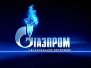 Gazprom, prezzo favore potrebbe essere rivisto