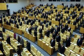 Il senato russo