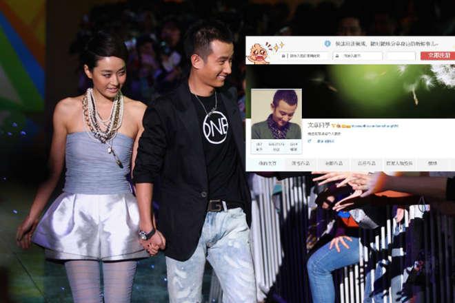 Attore cinese tradisce la moglie e poi si pente. Le sue scuse le più ritwittate