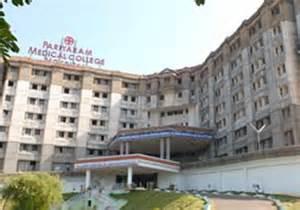 L'ospedale dove è morta la donna