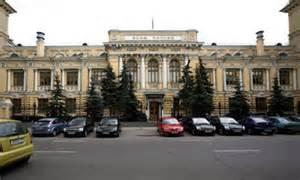 La banca Rossia
