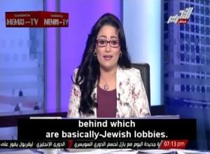 Tv egiziana: nei Simpson si nasconde un complotto degli ebrei contro gli arabi