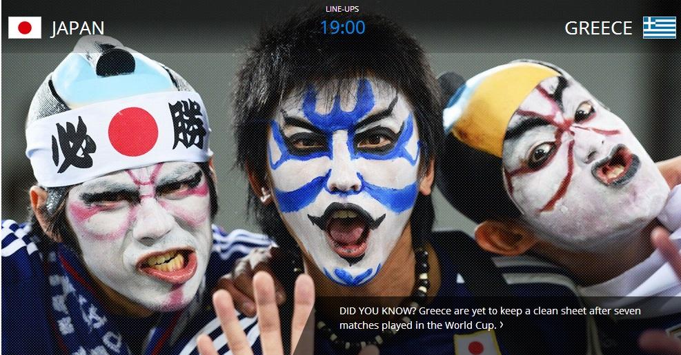 Ecco come presenta il match la Fifa