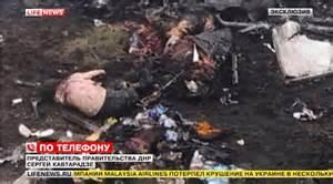 Corpi decomposti sul luogo del disastro