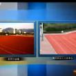 Cina, la pista di atletica rettangolare01