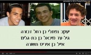 "Gilad Shaar: ""Mi hanno rapito"". Poi urla e spari. La telefonata di uno dei 3 ragazzi israeliani rapiti AUDIO"