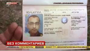 Aereo Malaysia, lo steward Sanjid Singh: cambio turno all'ultimo e muore