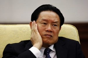Cina, Xi Jinping mette l'ex capo della sicurezza Zhou Yongkang sotto indagine