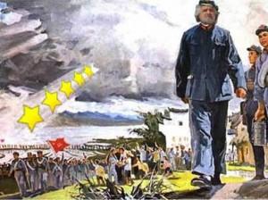 """Beppe Grillo versione Mao sul blog: """"Lunga marcia per la democrazia"""" FOTO"""
