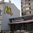 Ucraina, in Russia Cremlino ordina nuove ispezioni ai McDonald's