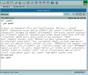 Ansa, uno strano lancio d'agenzia in caratteri arabi FOTO