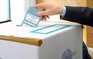 Regionali Calabria: si vota il 23 novembre