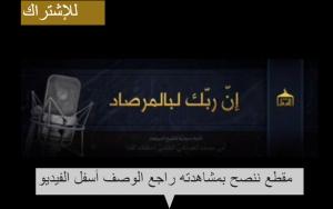 """Isis minaccia: """"Conquisteremo la vostra Roma, schiavizzeremo le vostre donne"""""""