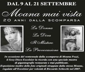 """Moana Pozzi, foto inedite al Sexy Disco Excelsior: mostra """"Moana Mai vista"""""""