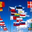 Ue - Ucraina, rinviato a fine 2015 l'accordo sul libero scambio