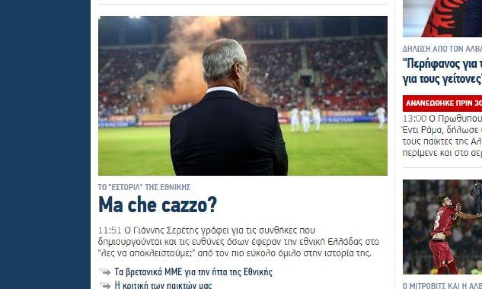 """Grecia flop, stampa attacca Claudio Ranieri: """"Ma che cazzo?"""""""