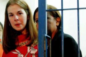 Assassina trova l'amore in carcere: rinuncia alla semilibertà per stare con lei