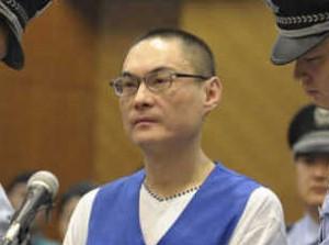 Cina. Han Lei giustiziato: uccise bimba di 2 anni durante lite per un parcheggio