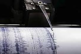 Terremoto Oceano Pacifico: magnitudo 7,2 al largo dell'Isola di Pasqua