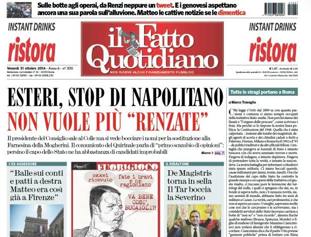 """Marco Travaglio sul Fatto Quotidiano: """"Tutte le stragi portano a Roma"""""""