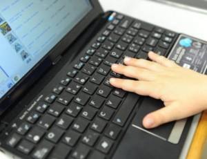 Pubblica amministrazione: arriva il Pin unico per Inps, scuola, comuni, tasse