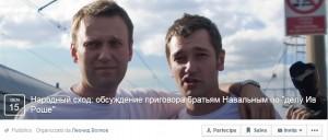 Facebook oscura (momentaneamente) pagina sgradita alla Russia