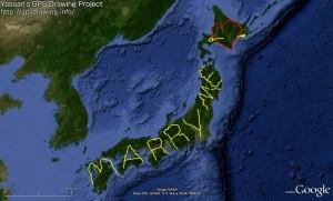 """""""Sposami"""" scritto in Gps su tutto il Giappone: la proposta più grande del mondo"""