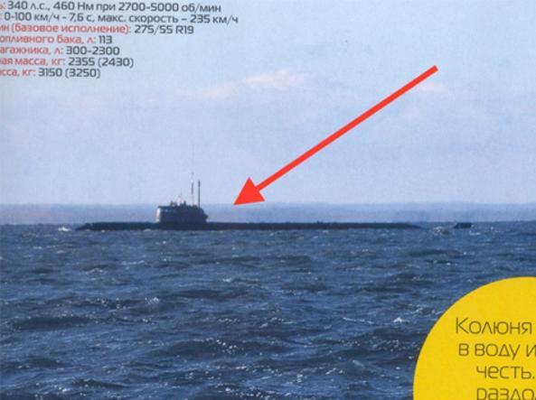 Losharik, rivista di auto russa pubblica foto del sottomarino segreto