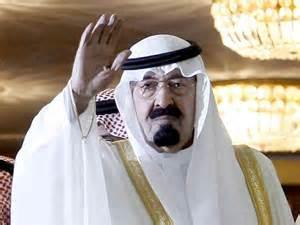 Il re scomparso Abdullah bin Abdulaziz